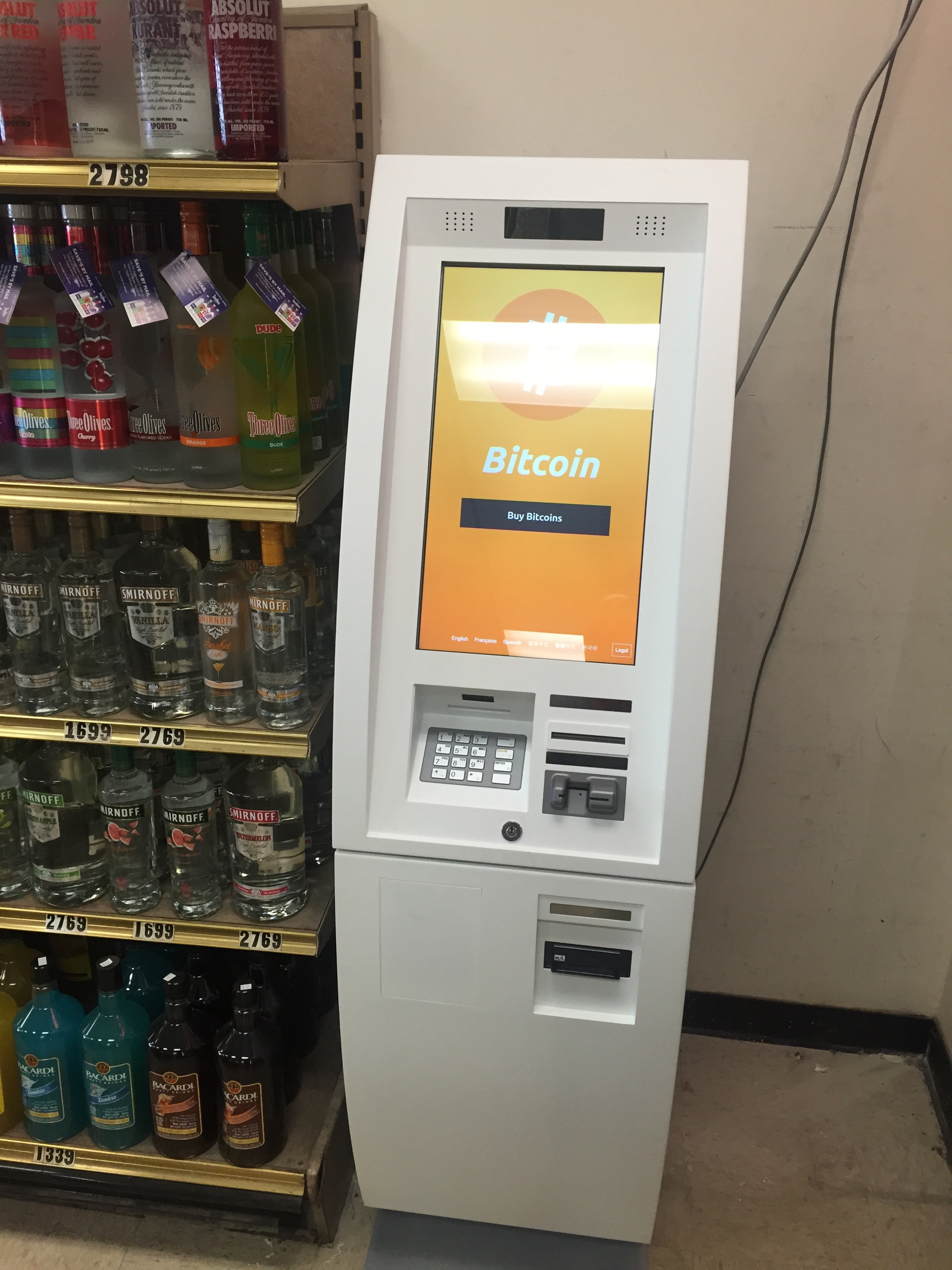 Bitcoin ATM on Livernois in Detroit